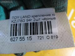 Крепление капота Toyota Land cruiser prado KZJ78G Фото 2