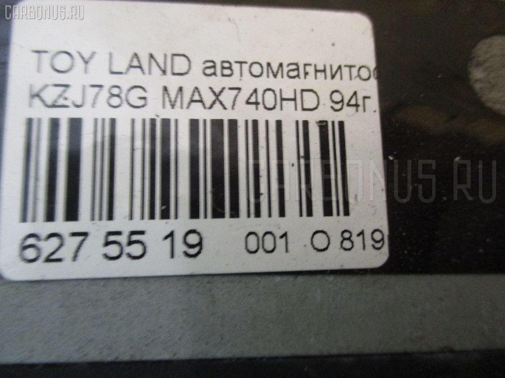 Автомагнитофон TOYOTA LAND CRUISER PRADO KZJ78G Фото 3
