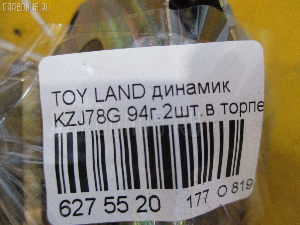 Динамик TOYOTA LAND CRUISER PRADO KZJ78G Фото 2