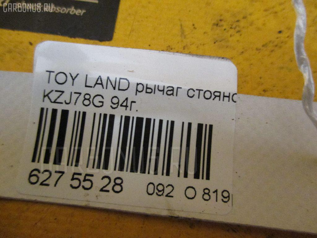 Рычаг стояночного тормоза TOYOTA LAND CRUISER PRADO KZJ78G Фото 2