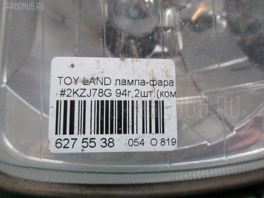 Лампа-фара TOYOTA LAND CRUISER PRADO KZJ78G Фото 4