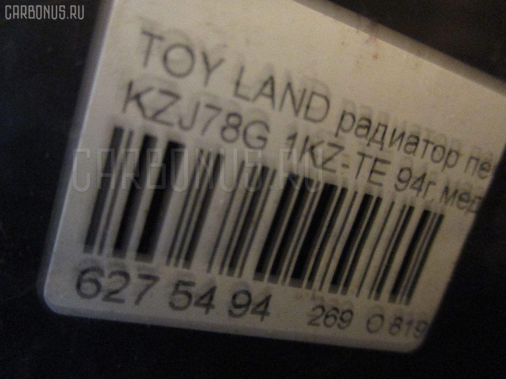 Диск штамповка грузовой R15LT / 5-195 / 5J Фото 5