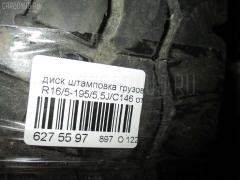 Диск штамповка грузовой R16lt / 5-195 / 5.5J Фото 3