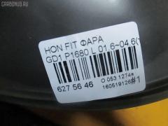 Фара HONDA FIT GD1 Фото 4