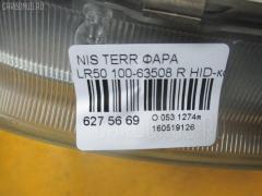 Фара Nissan Terrano LR50 Фото 5