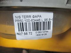 Фара Nissan Terrano PR50 Фото 3