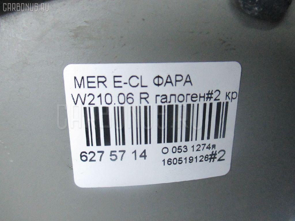 Фара MERCEDES-BENZ E-CLASS W210.062 Фото 5
