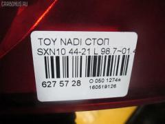 Стоп TOYOTA NADIA SXN10 Фото 3