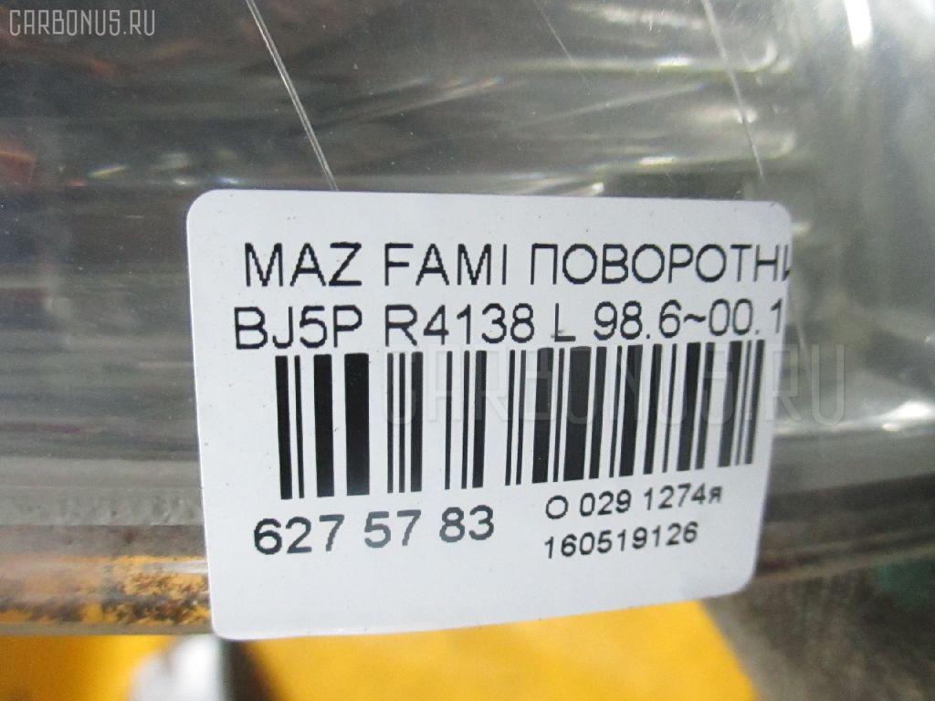 Поворотник к фаре MAZDA FAMILIA BJ5P Фото 3