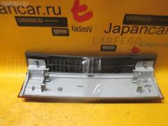 Стоп-планка Nissan Cube Z12 Фото 1