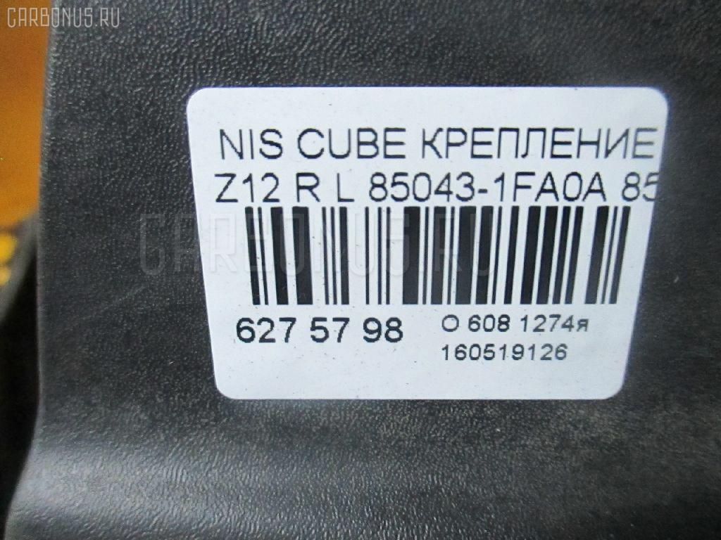 Крепление бампера NISSAN CUBE Z12 Фото 3