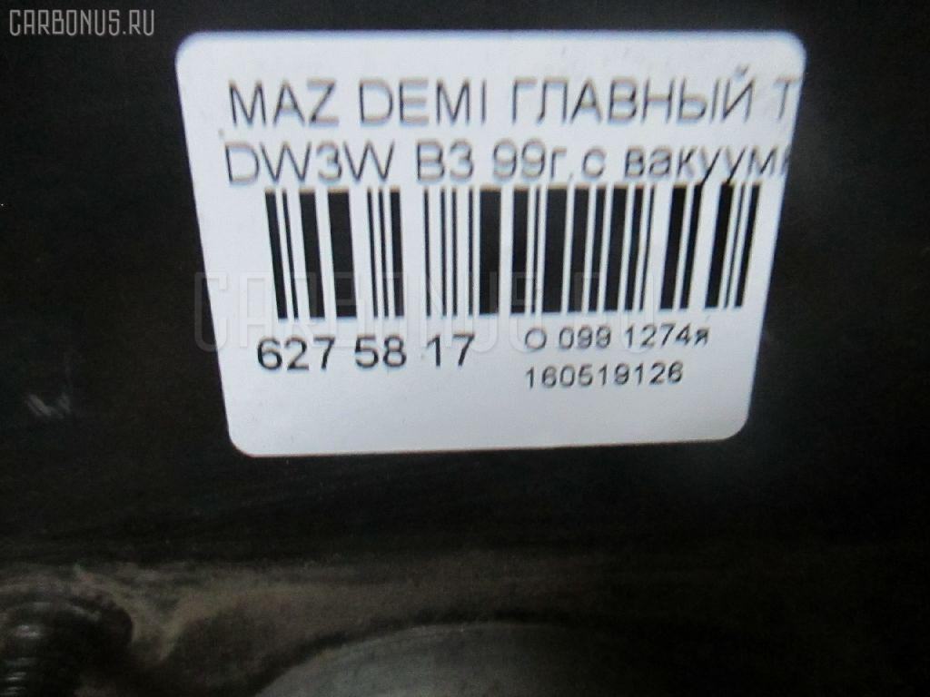 Главный тормозной цилиндр MAZDA DEMIO DW3W B3 Фото 4