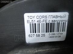 Главный тормозной цилиндр TOYOTA CORSA EL51 4E-FE Фото 4