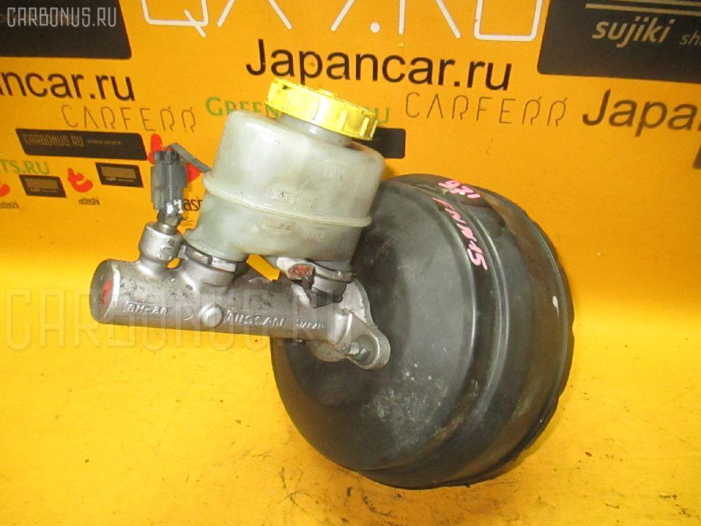 Главный тормозной цилиндр NISSAN PULSAR FNN15 GA15DE Фото 3