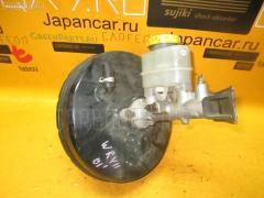Главный тормозной цилиндр Nissan Wingroad WRY11 QR20DE Фото 2