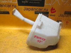 Бачок омывателя Nissan Pulsar FNN15 Фото 2