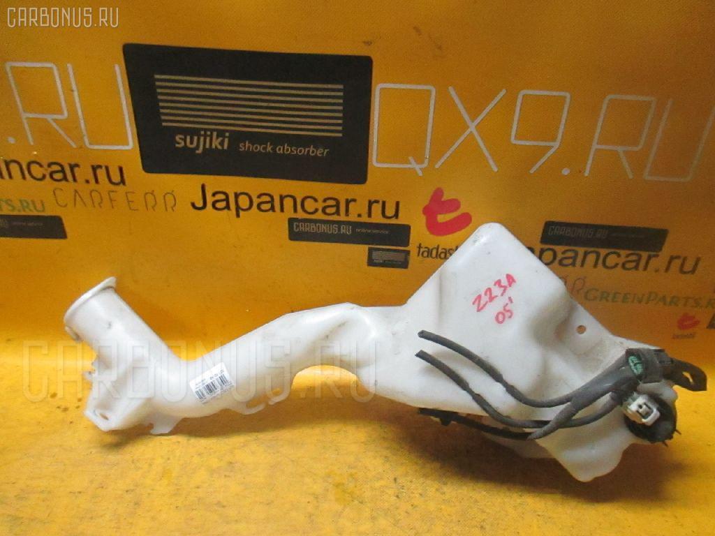 Бачок омывателя MITSUBISHI COLT Z23A Фото 1