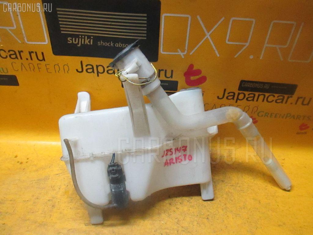 Бачок омывателя TOYOTA ARISTO JZS147. Фото 4