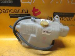 Бачок расширительный Nissan Laurel HC35 RB20DE Фото 2