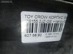 Корпус воздушного фильтра Toyota Crown JZS155 2JZ-GE Фото 3