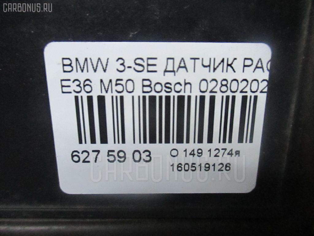 Датчик расхода воздуха BMW 3-SERIES E36-CA02 M43-184E2 Фото 5