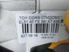 Спидометр TOYOTA CORSA EL51 4E-FE Фото 3