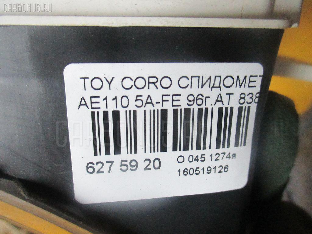 Спидометр TOYOTA COROLLA AE110 5A-FE Фото 3