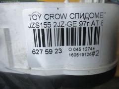 Спидометр Toyota Crown JZS155 2JZ-GE Фото 5