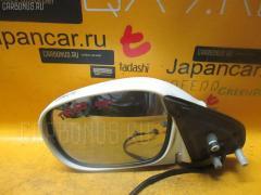 Зеркало двери боковой Nissan Terrano TR50 Фото 1