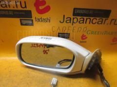 Зеркало двери боковой Toyota Crown JZS141 Фото 1