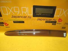 Ветровик Nissan Skyline V35 Фото 3