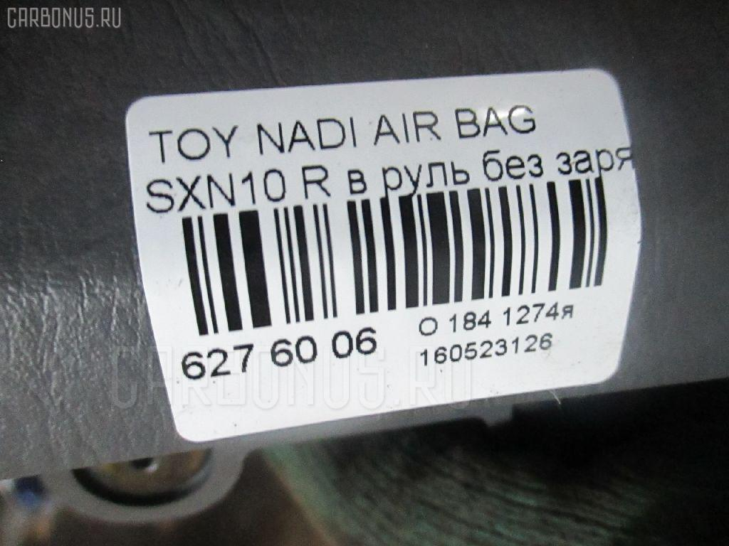 Air bag TOYOTA NADIA SXN10 Фото 3