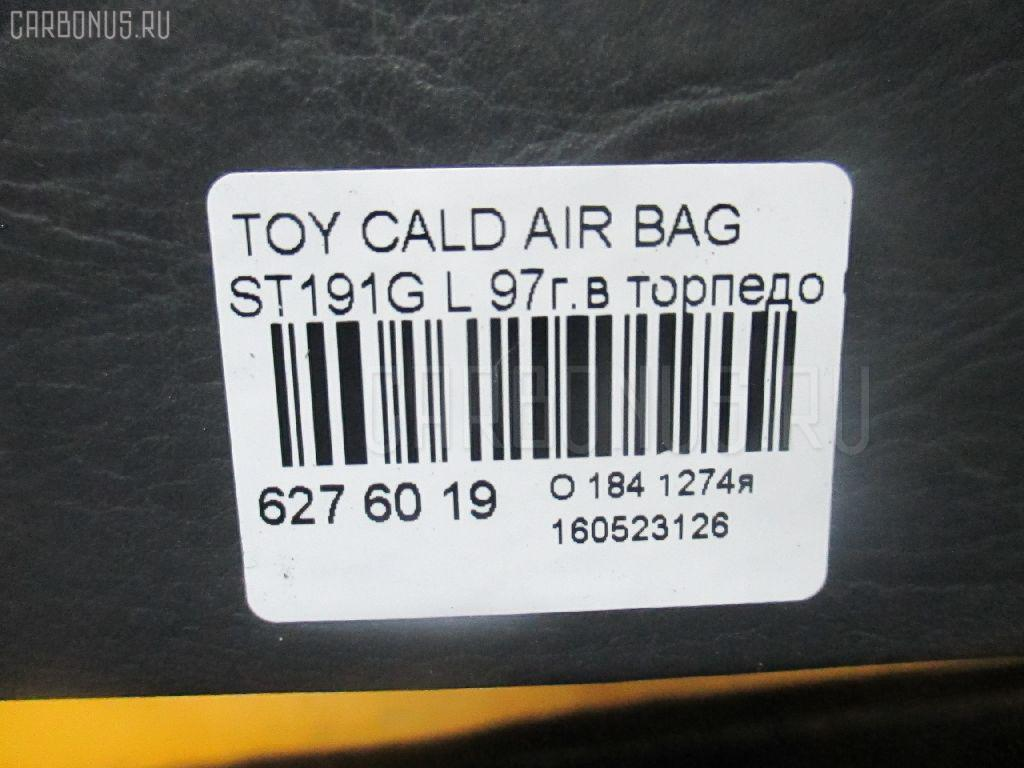 Air bag TOYOTA CALDINA ST191G Фото 3