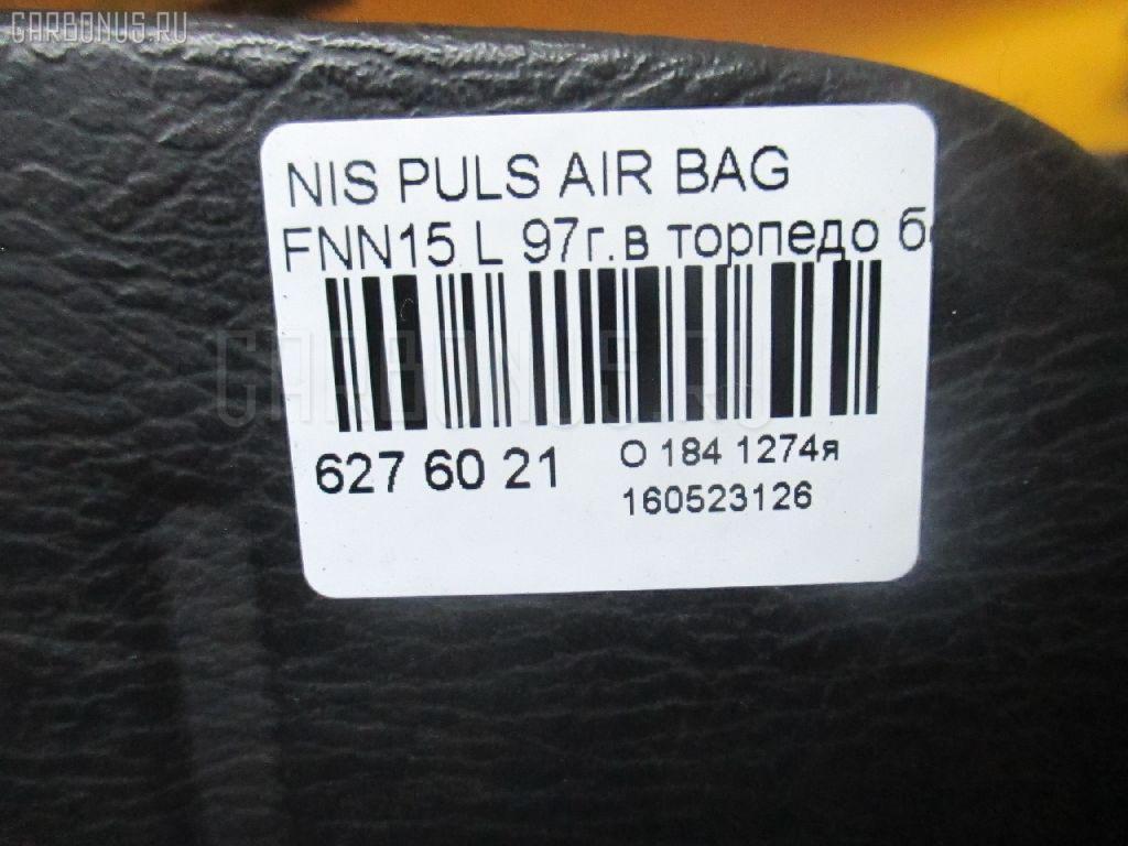 Air bag NISSAN PULSAR FNN15 Фото 3