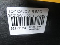 Air bag Toyota Caldina ST215W Фото 3