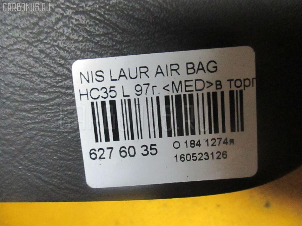 Air bag NISSAN LAUREL HC35 Фото 3