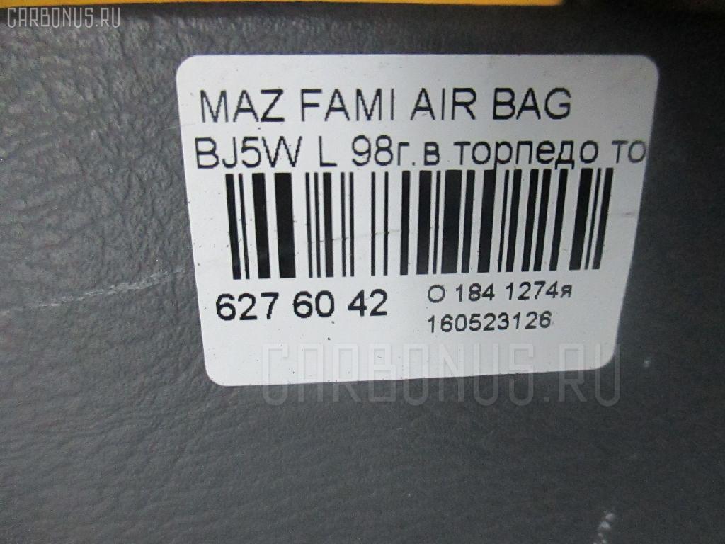 Air bag MAZDA FAMILIA S-WAGON BJ5W Фото 3