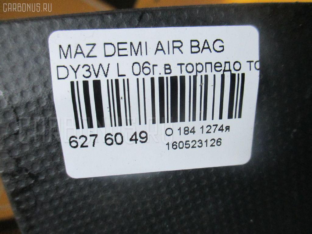 Air bag MAZDA DEMIO DY3W Фото 3