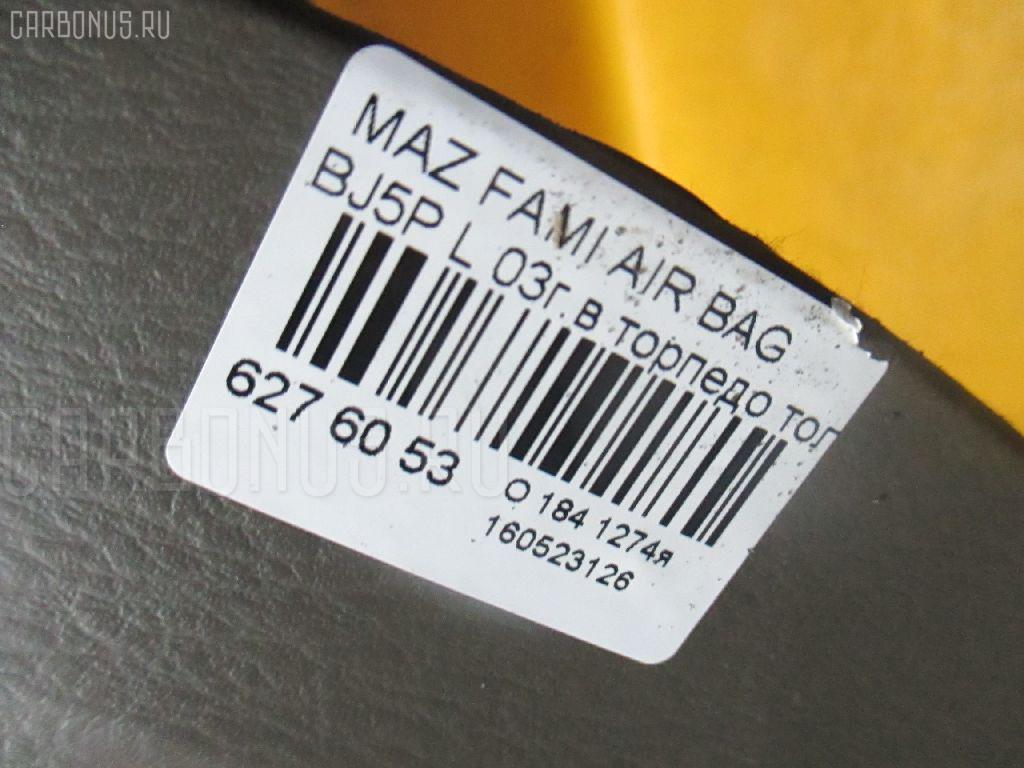 Air bag MAZDA FAMILIA BJ5P Фото 3