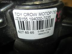 Мотор печки Toyota Crown JZS155 Фото 3