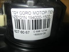 Мотор печки Toyota Corolla spacio NZE121N Фото 3
