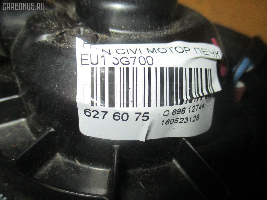 Мотор печки HONDA CIVIC EU1 Фото 3