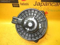 Мотор печки MAZDA ATENZA GY3W Фото 2