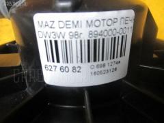 Мотор печки MAZDA DEMIO DW3W Фото 3