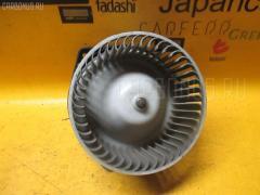 Мотор печки Nissan Wingroad WHY10 Фото 1