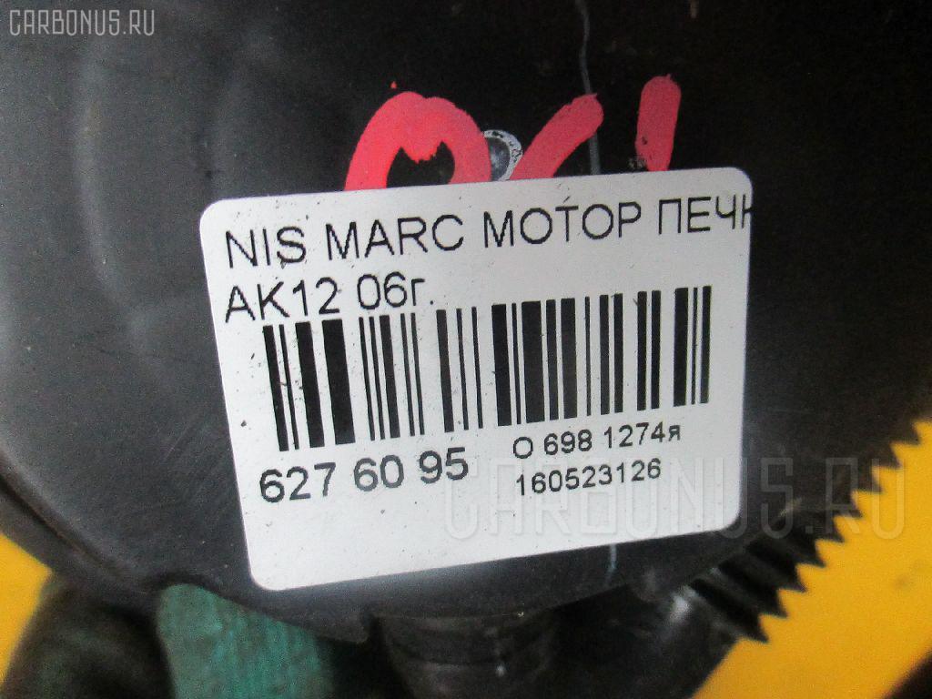 Мотор печки NISSAN MARCH AK12 Фото 4