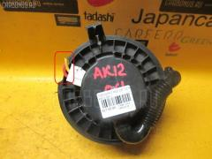 Мотор печки Nissan March AK12 Фото 2