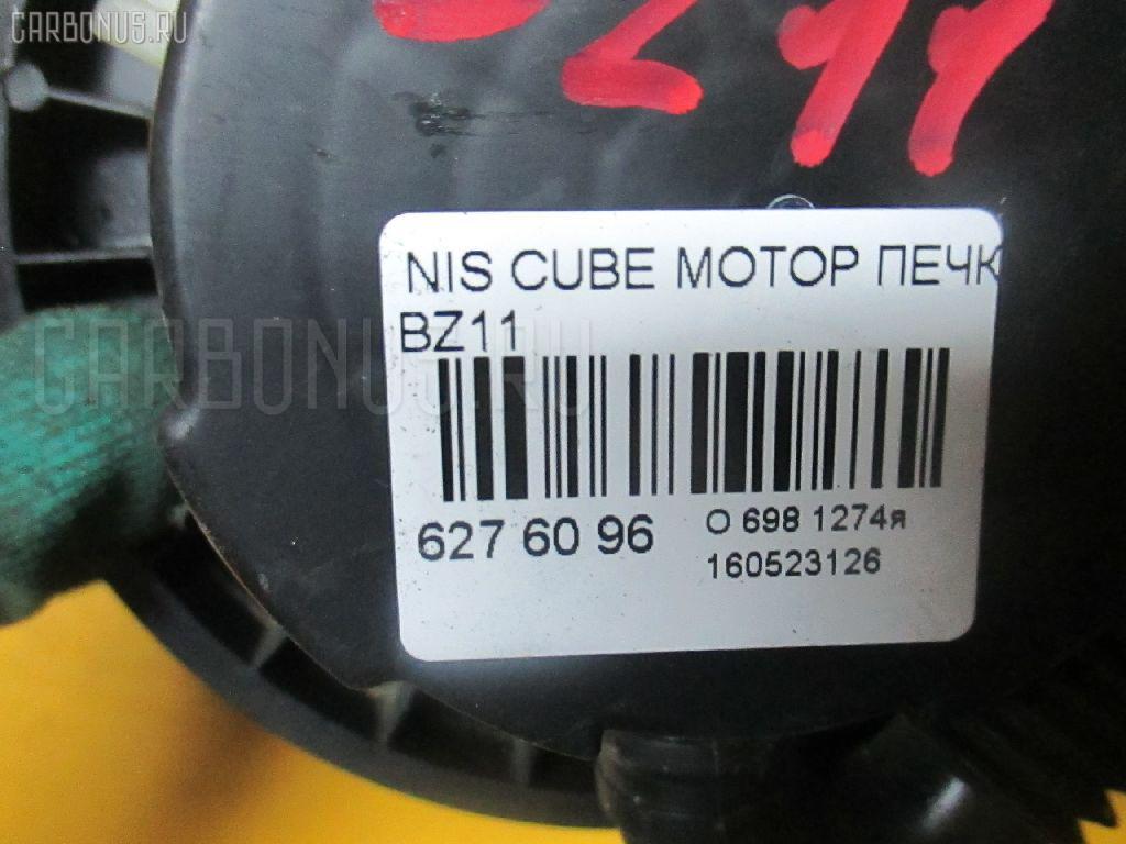 Мотор печки NISSAN CUBE BZ11 Фото 4