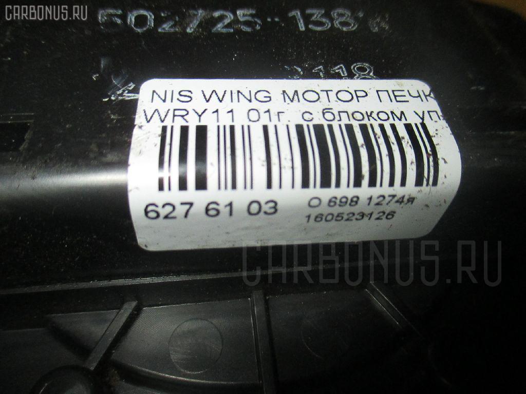 Мотор печки NISSAN WINGROAD WRY11 Фото 3