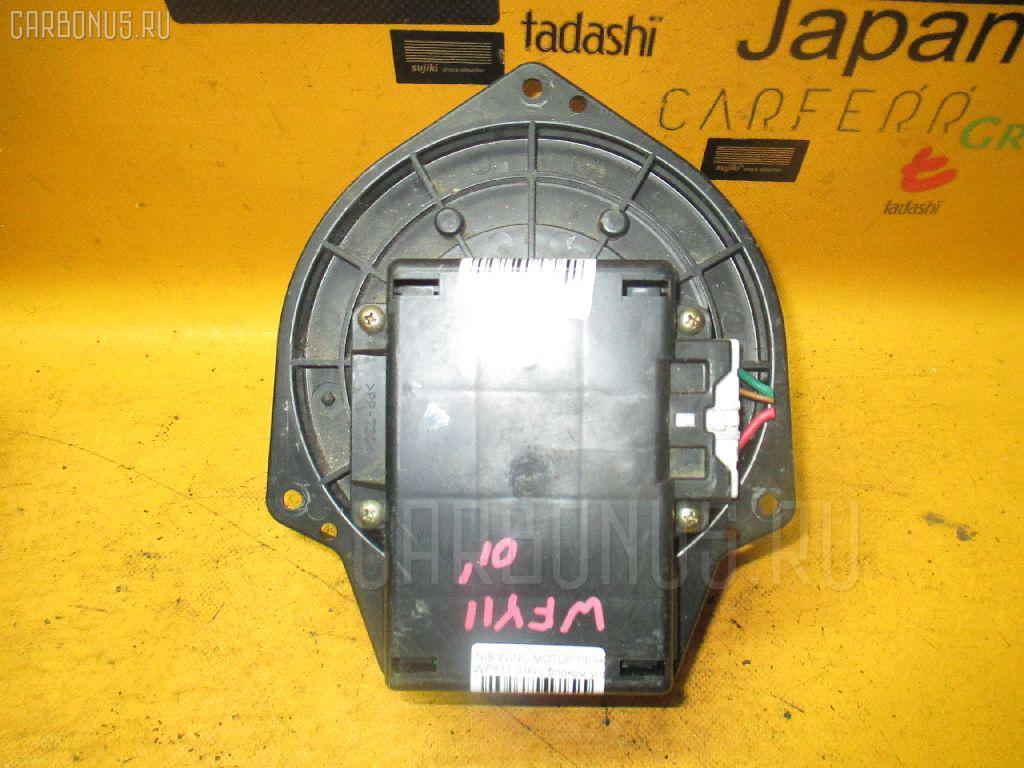 Мотор печки NISSAN WINGROAD WFY11 Фото 2